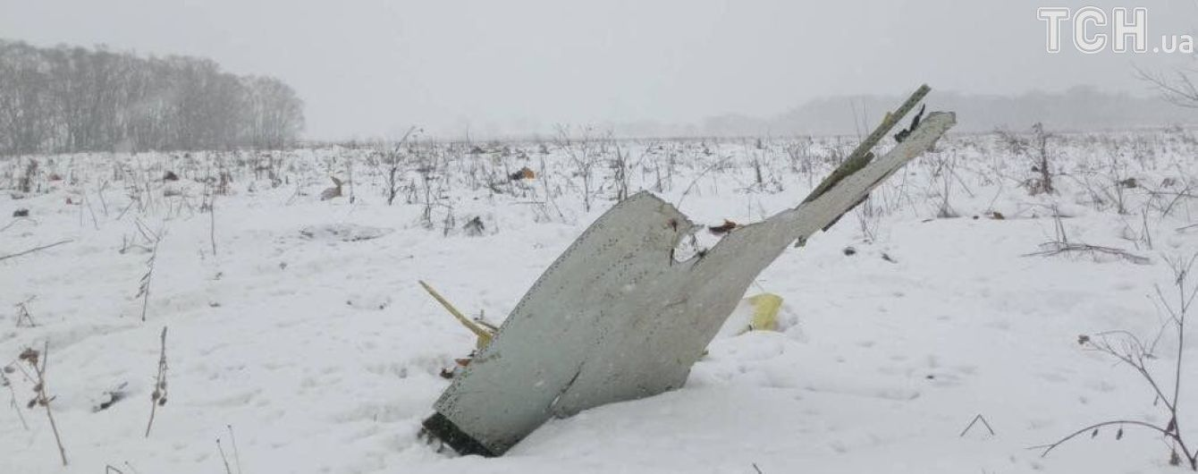 У РФ назвали нову версію катастрофи літака під Москвою