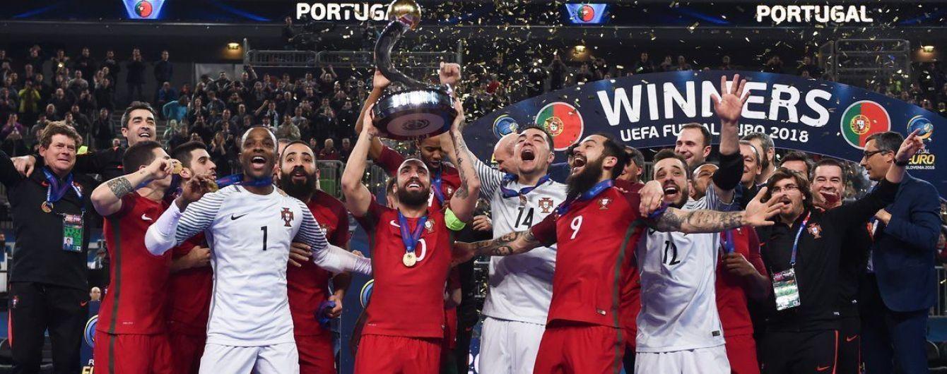 Травма найкращого гравця світу не завадила збірній Португалії стати чемпіоном Європи з футзалу