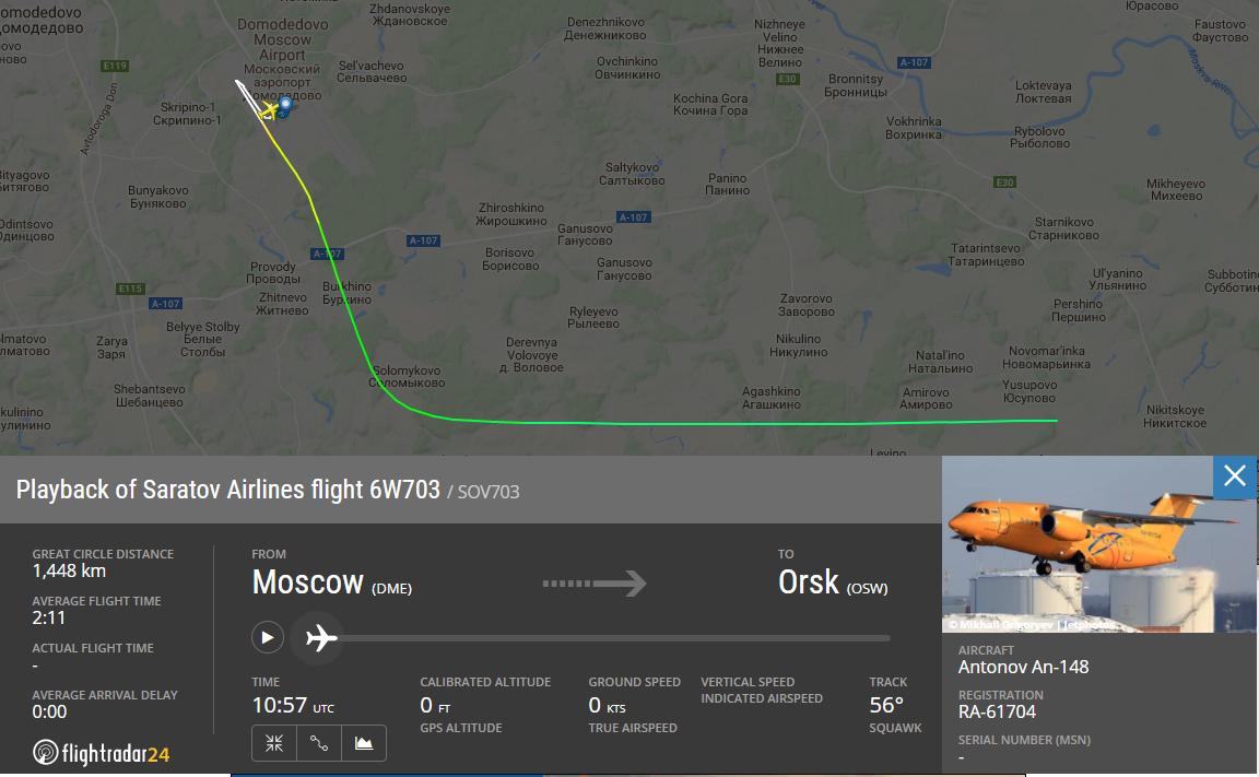 Літак, що розбився під Москвою