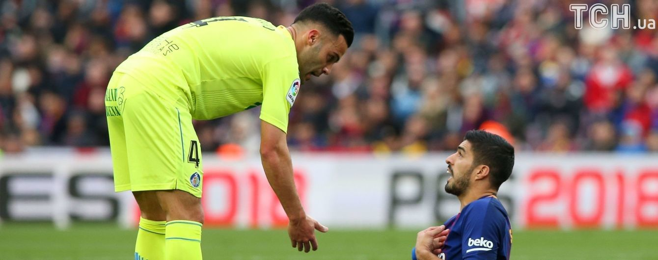 """""""Барселона"""" не сумела выиграть второй матч подряд в чемпионате"""