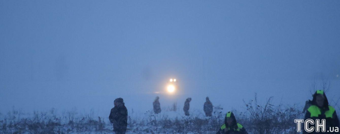 Украина присоединилась к расследованию авиакатастрофы под Москвой