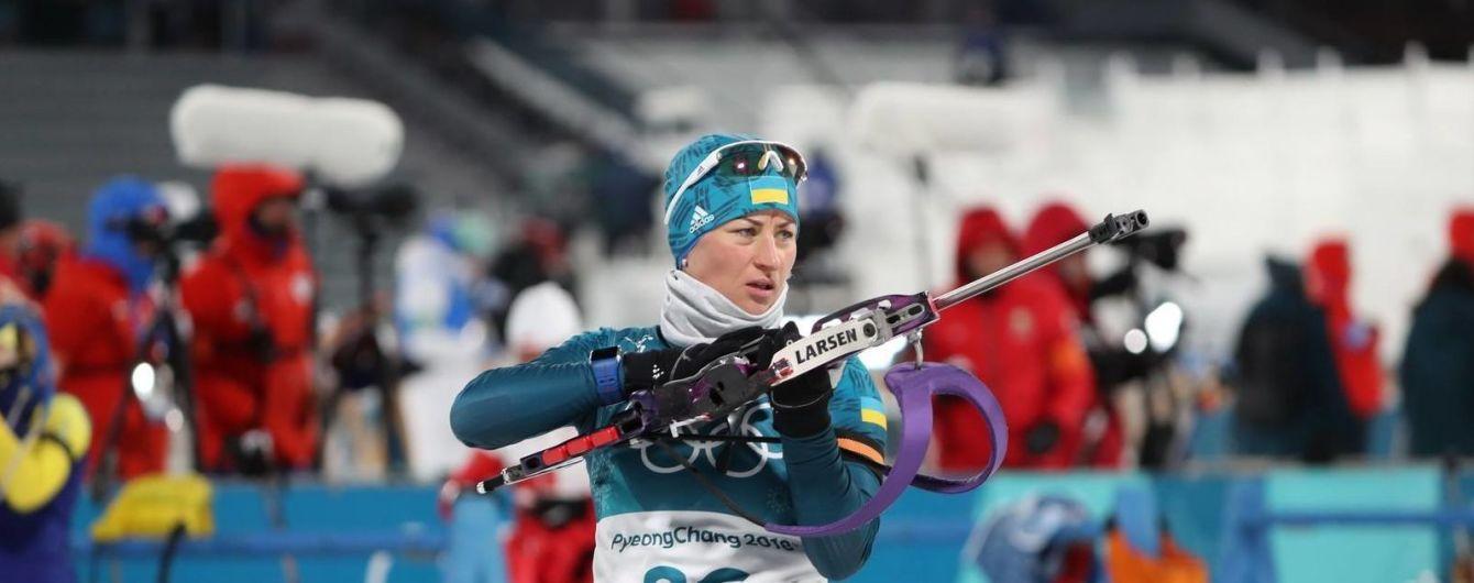 Олимпийские игры 2018 - День 3. Результаты украинцев