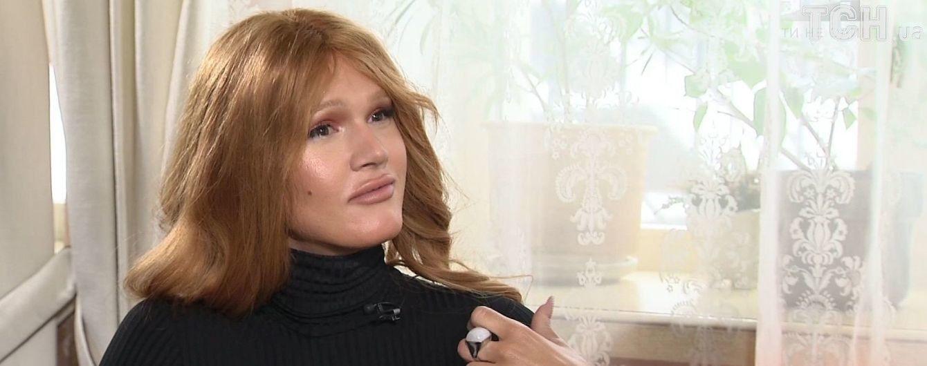 Екс-Борис Апрель Зіанджа відверто розповіла, чому змінила стать і про стосунки з чоловіками
