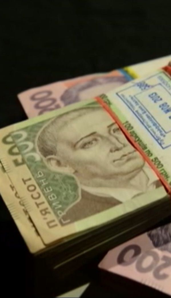 ТСН.Тиждень нашел чиновников, которые получают самые большие премии в Украине