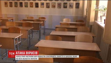 Школы Тернополя закрыли на карантин