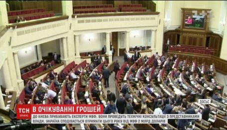 Україна сподівається отримати від МВФ щонайменше 2 мільярди доларів