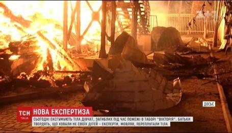 """Батьки загиблих в пожежі в дитячому таборі """"Вікторія"""" не вірять, що поховали своїх дітей"""