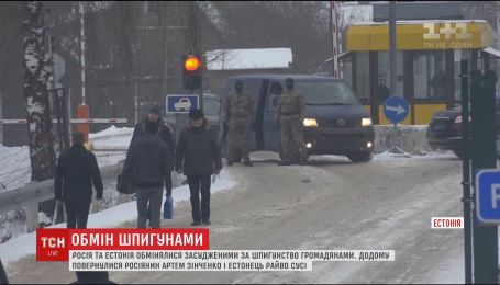 Россия и Эстония обменялись мужчинами, осужденными за шпионаж