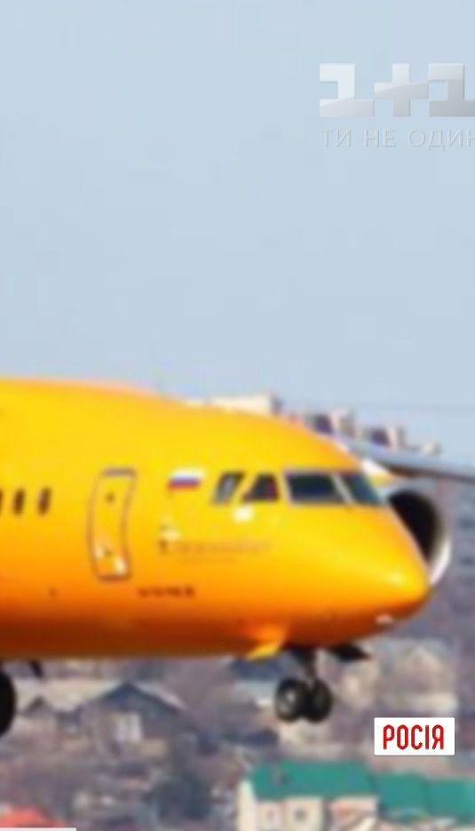 Российские спасатели прекратили поисковую операцию на месте падения самолета Ан-148