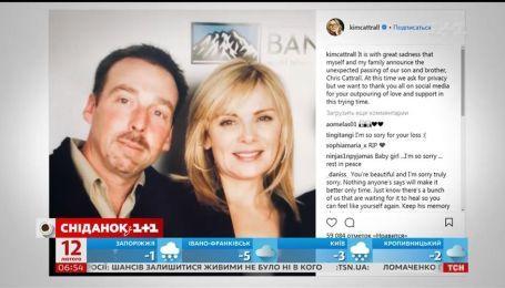 Ким Катрал обвинила Сару Джессику Паркер в лицемерии
