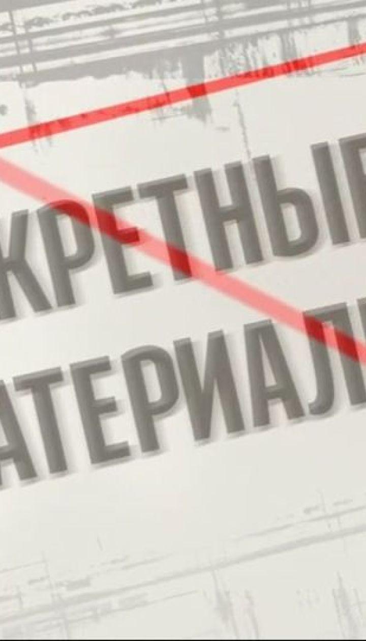 """Российские мифы об Украине - """"распятые мальчики"""" и """"жидобандеривци"""""""