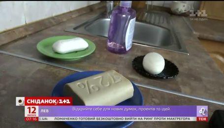 """Какое мыло делает руки еще грязнее - эксперимент """"Сніданка"""""""