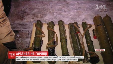 У Вінниці поліцейські вилучили цілий склад зі зброєю у військового ЗСУ