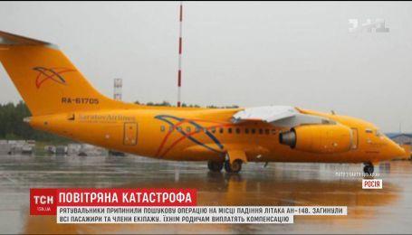 Росія виплатить по мільйону рублів родичам загиблих в авіакатастрофі під Москвою
