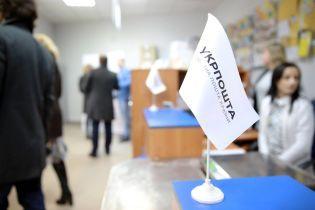"""""""Укрпочта"""" заявляет об убытке в миллиард гривен от доставки пенсий"""