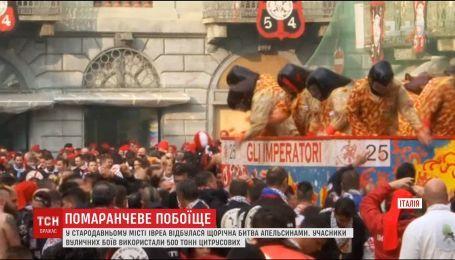 В Италии состоялась традиционная массовая битва апельсинами