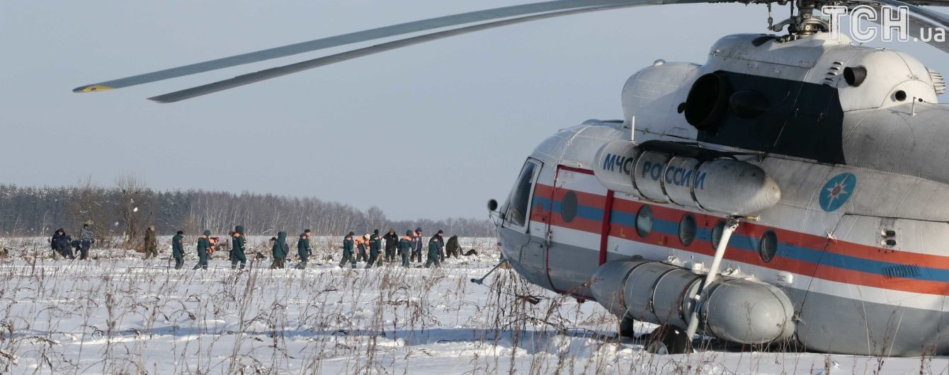 Процес видавання тіл жертв катастрофи Ан-148 в Росії може зайняти три місяці