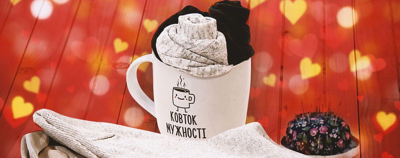Безсердечна валентинка для коханого: букет зі шкарпеток