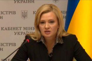 Люстрированная чиновница из ГФС возглавит судебную администрацию – СМИ
