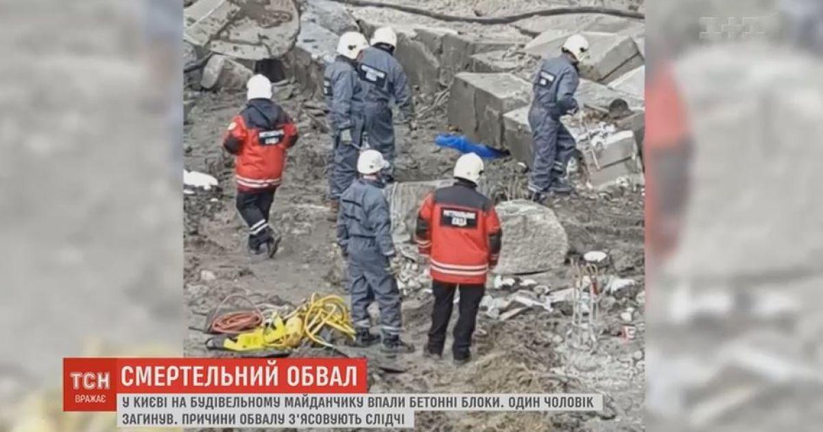 В Киеве школьника раздавили бетонные блоки
