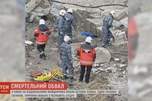 У Києві школяра розчавили бетонні блоки