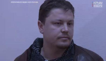 """ФСБ обнародовала видео задержания украинца-""""шпиона"""" в оккупированном Крыму"""