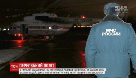 В России разбился санитарный вертолет Ми-8, погибли люди