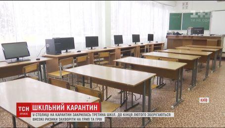 В столице из-за гриппа закрыли на карантин треть школ