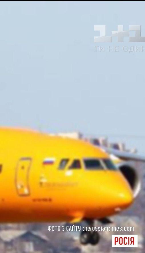 Украина будет помогать в расследовании причин авиакатастрофы АН-148 в России
