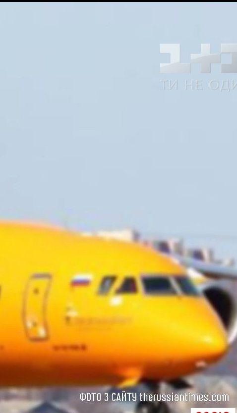 Україна допомагатиме у розслідуванні причин авіакатастрофи АН-148 у Росії