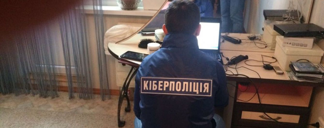 В Чернигове хакер за биткоини продавал базу данных международной компании