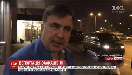 Подробности прибытия в Польшу Саакашвили