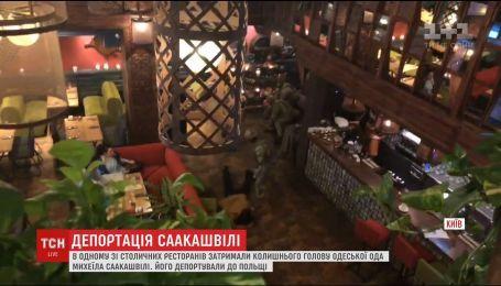 Пограничная служба Украины вернула в Польшу Михеила Саакашвили