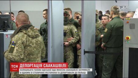 Михеїла Саакашвілі з третьої спроби таки вислали з України