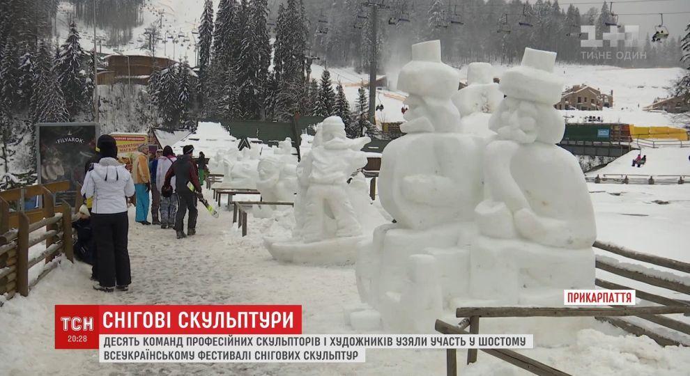 """В """"Буковелі"""" всьоме відбувся Всеукраїнський фестиваль снігових скульптур (відео)"""