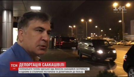 В Генеральній прокуратурі здивовані тим, що Саакашвілі депортували з України