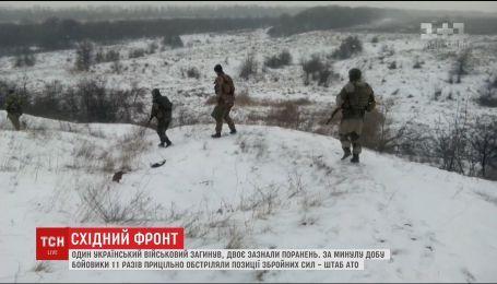 На фронті бойовики гатять із мінометів забороненого калібру