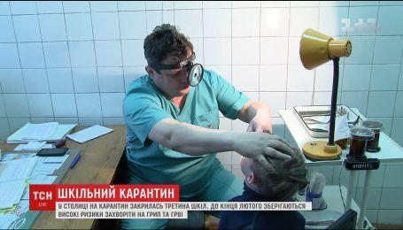 У Києві школи закривають на карантин через масову захворюваність школярів на грип