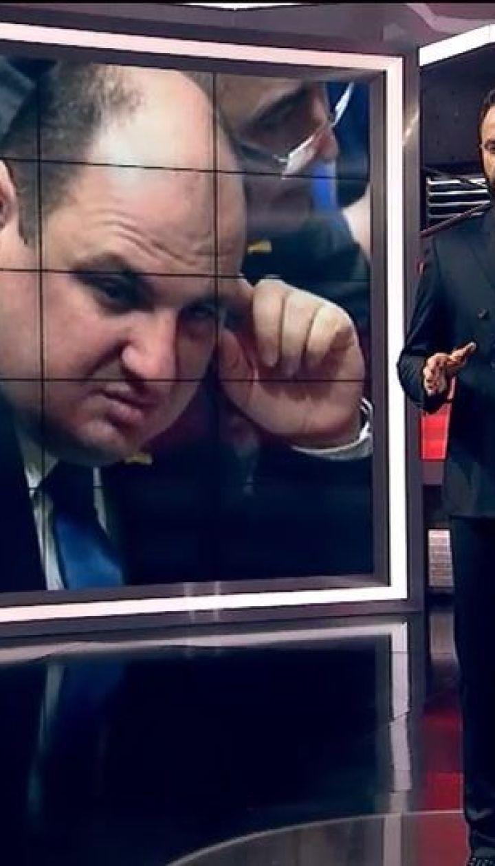 Розенблат подал иск против Украины в Европейский суд по правам человека