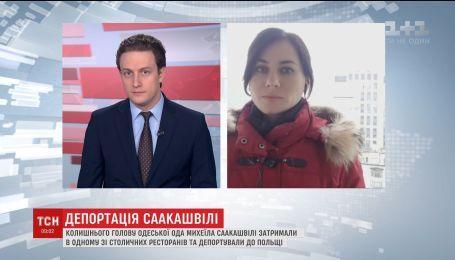 Саакашвили в Варшаве расскажет о своих дальнейших действиях после депортации из Украины