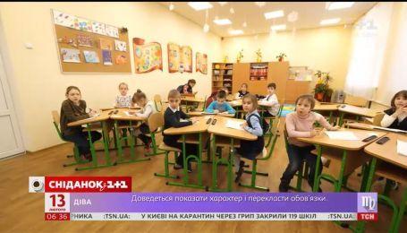 Новая украинская школа: как работает учебное заведение по пилотному проекту Министерства