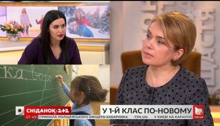 """Лилия Гриневич рассказала о """"Новой украинской школе"""""""