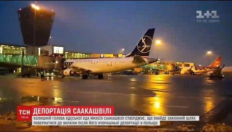 Подробности задержания и депортации Саакашвили в Польшу