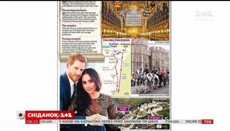 У Кенсінгтонському палаці поділилися деталями весілля принца Гаррі та Меган Маркл