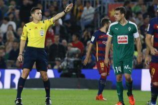 """Матч """"Динамо"""" проти АЕКа в Лізі Європи розсудять іспанці"""
