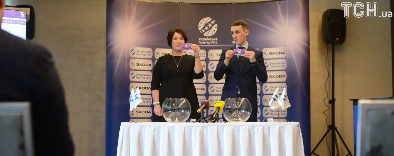 Skoda выступила партнером футбольной лиги Украины