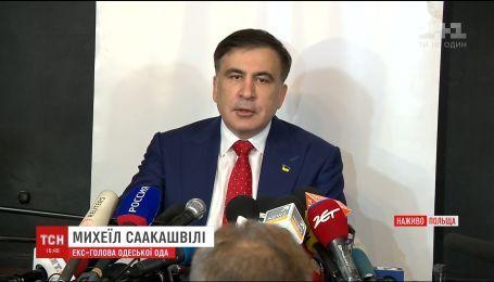 Саакашвілі хоче повернутися до України тільки мирним шляхом