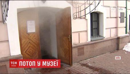 Відомий столичний музей Івана Гончара залило гарячою водою
