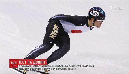 На Олимпийских играх в пробе японского конькобежца нашли допинг
