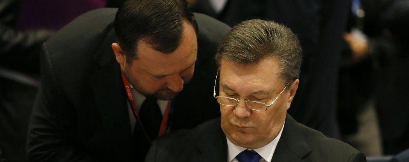 ГПУ ожидает отмены санкций в отношении ряда экс-регионалов